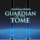 GUARDIAN OF THE TOME, a typing shoot-em-up game