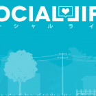 Review Aspek Realitas Social Life (Facebook apps game)