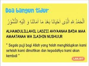 Salah satu doa yang terdapat di game Alim Anak Soleh
