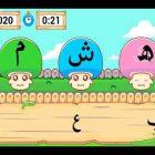 Review Game Edukasi Islami Marbel Belajar Hijaiyah